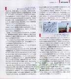NAVIGATOR記事2